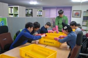 2016. 01. 30. 청소년지킴이 봉사활동 (11)